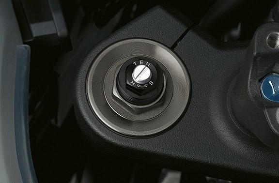 Imagem da suspensão ajustável da V Strom 1000